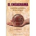 ENEAGRAMA EL