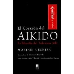 CORAZON DEL AIKIDO EL