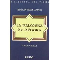 PALMERA DE DEBORA LA