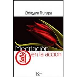 CORAZÓN, El (CDs)