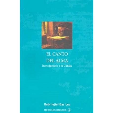 CANTO DEL ALMA (INTRODUCCION A LA CABALA)