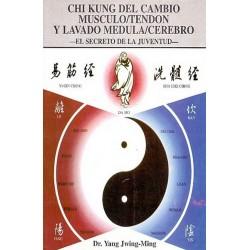 CHI KUNG DEL CAMBIO MUSCULO/TENDON Y LAVADO MEDULA/CEREBRO.