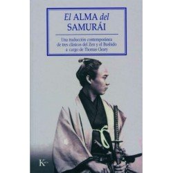 ALMA DEL SAMURAI EL