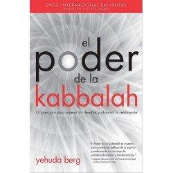 PODER DE LA KABBALAH EL