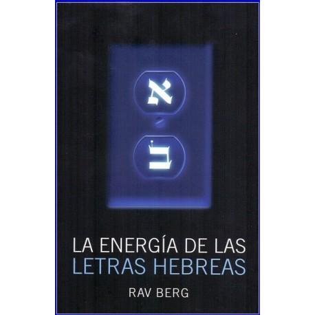 ENERGIA DE LAS LETRAS HEBREAS LA