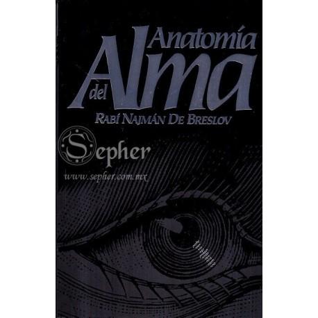 ANATOMIA DEL ALMA