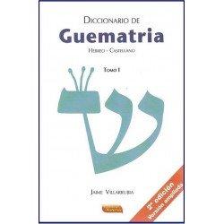 DICCIONARIO DE GUEMATRIA HEBREO-ESPAÑOL 2 TOMOS
