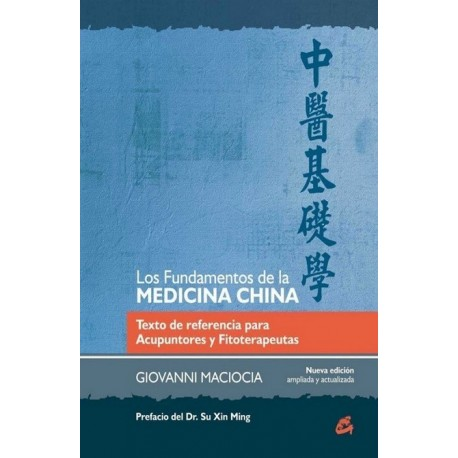 FUNDAMENTOS DE LA MEDICINA CHINA LOS