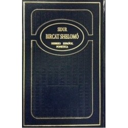 SIDUR BIRCAT SHELOMÓ. Libro de Rezos