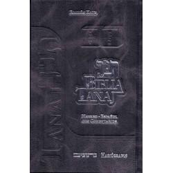 BIBLIA TANAJ HAGIÓGRAFOS. Tomo III