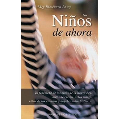 NIÑOS DE AHORA LOS