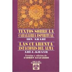 LIBRO DE LOS SECRETOS, EL (INCLUYE DVD)
