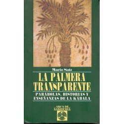 PALMERA TRANSPARENTE, LA