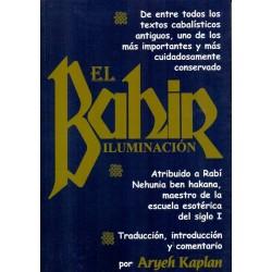 BAHIR EL