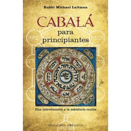 CABALA PARA PRINCIPIANTES (ED. REV.)