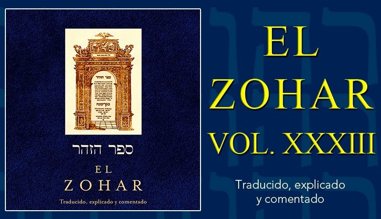 ZOHAR EL VOL. XXXIII